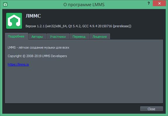 Linux MultiMedia Studio скачать на русском