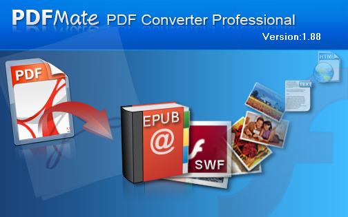 PDF Converter Pro скачать