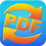 PDF Converter Pro logo