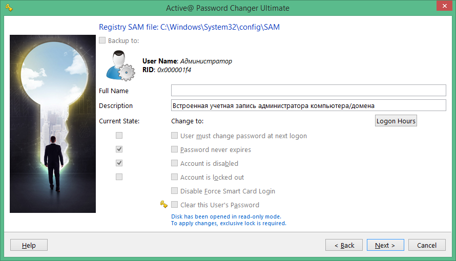 active password changer скачать