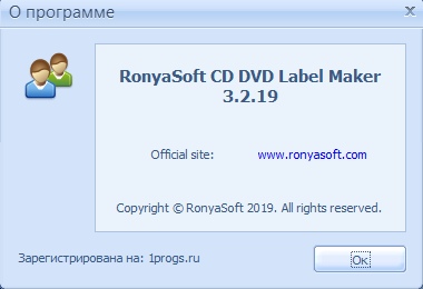ronyasoft cd dvd label maker код активации