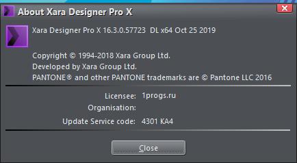 Xara Designer Pro скачать
