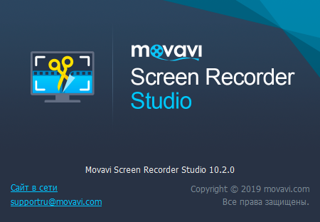 movavi screen recorder studio скачать торрент