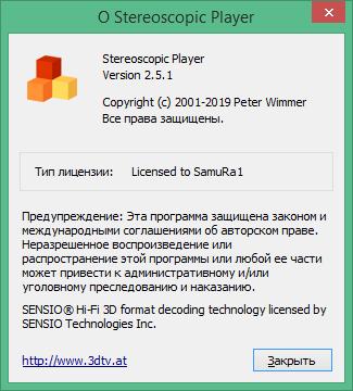 stereoscopic player скачать бесплатно русская версия