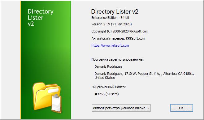 Directory Lister Pro скачать торрент