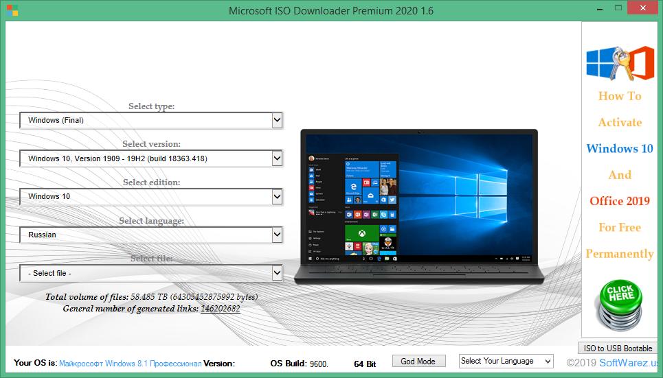 Microsoft ISO Downloader