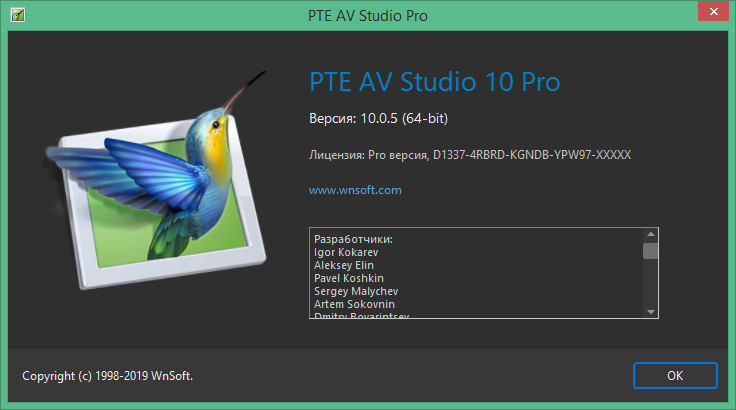 PTE AV Studio Pro