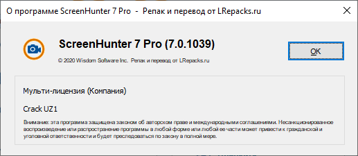 ScreenHunter Pro скачать