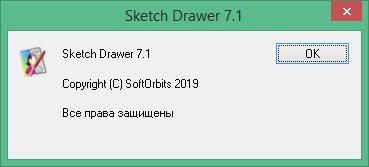 Sketch Drawer скачать