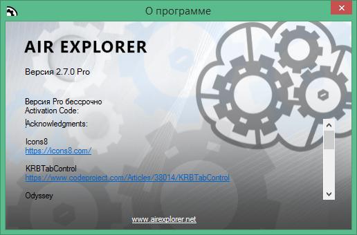 air explorer pro торрент