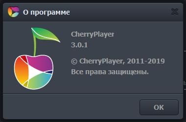 cherryplayer pro скачать