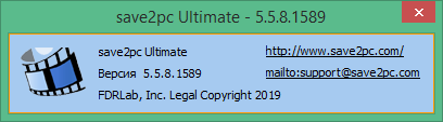 save2pc Ultimate