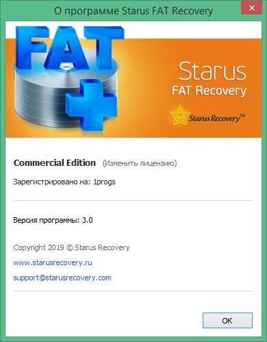 starus fat recovery скачать бесплатно