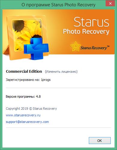starus photo recovery скачать бесплатно
