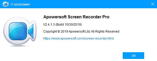 Apowersoft Screen Recorder скачать