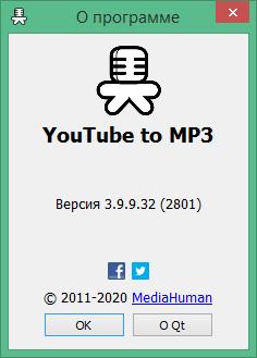 MediaHuman YouTube to MP3 Converter скачать