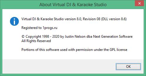 Virtual DJ Studio скачать торрент