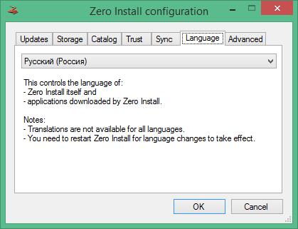 Zero Install скачать