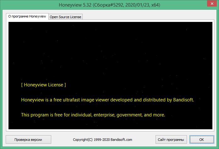 honeyview скачать русская версия