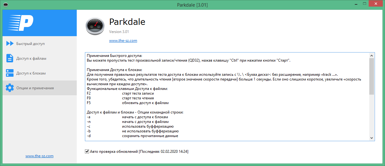 parkdale скачать на русском