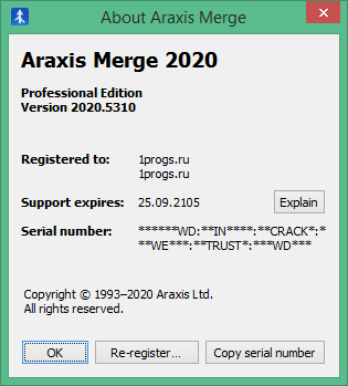 Araxis Merge скачать