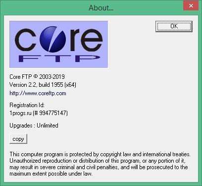 Core FTP скачать