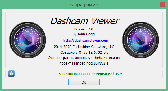 Dashcam Viewer скачать