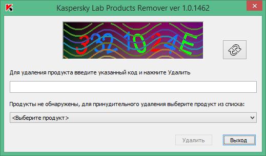 KAV Removal Tool