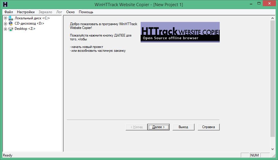 WinHTTrack Website Copier