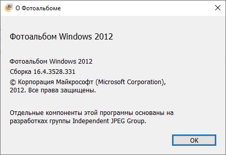 Windows Photo Gallery скачать