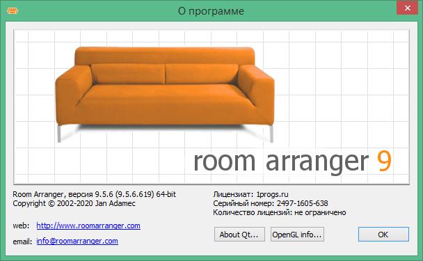room arranger скачать бесплатно на русском