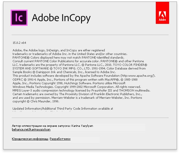Adobe InCopy скачать