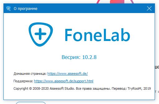 Aiseesoft FoneLab скачать