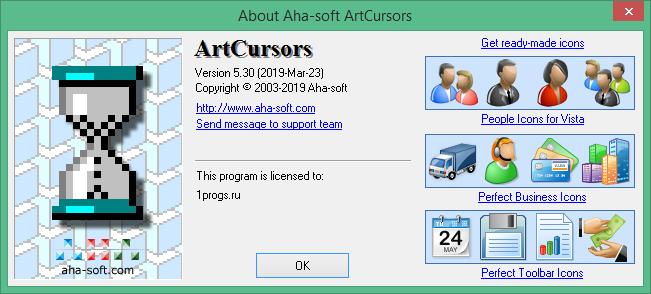 ArtCursors скачать