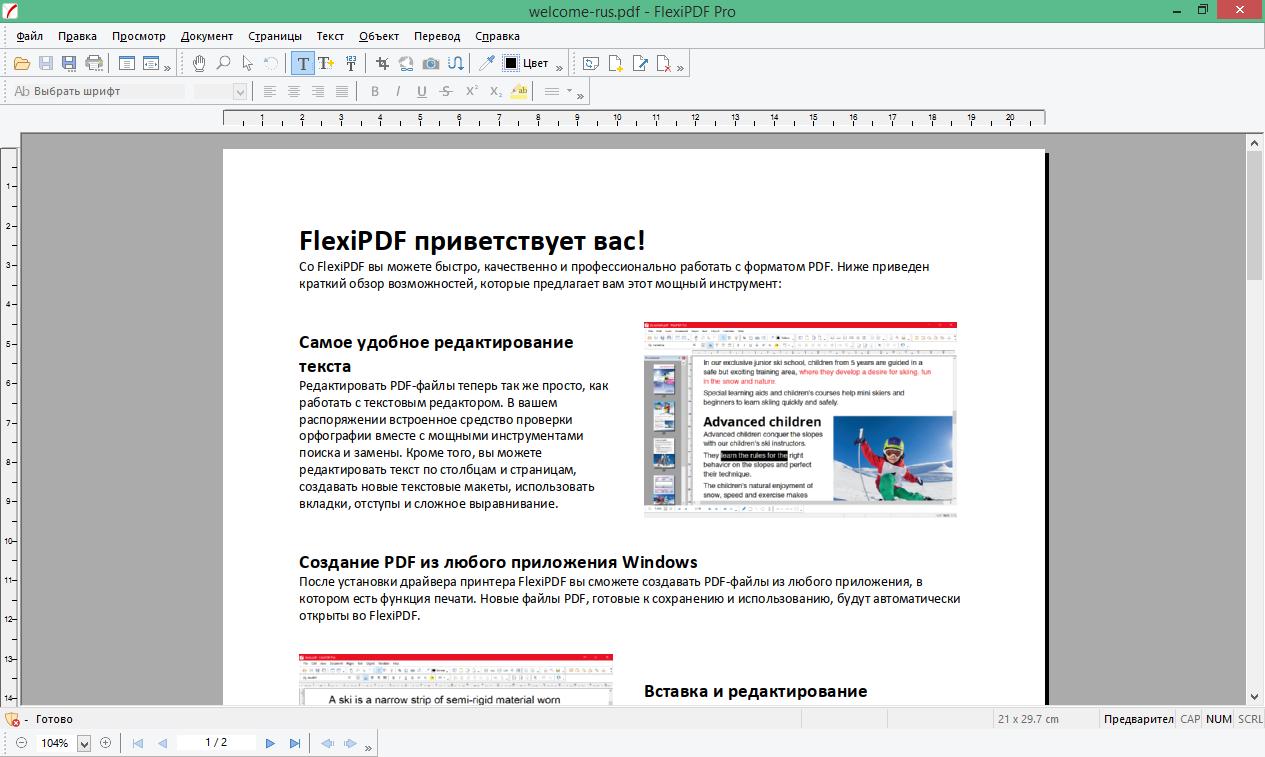FlexiPDF