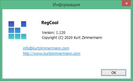 RegCool скачать