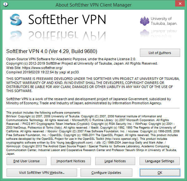SoftEther VPN Client Manager скачать