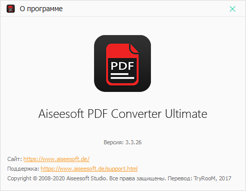 Aiseesoft PDF Converter скачать