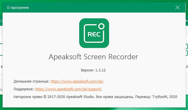 Apeaksoft Screen Recorder скачать торрент