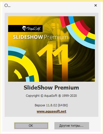 AquaSoft SlideShow скачать