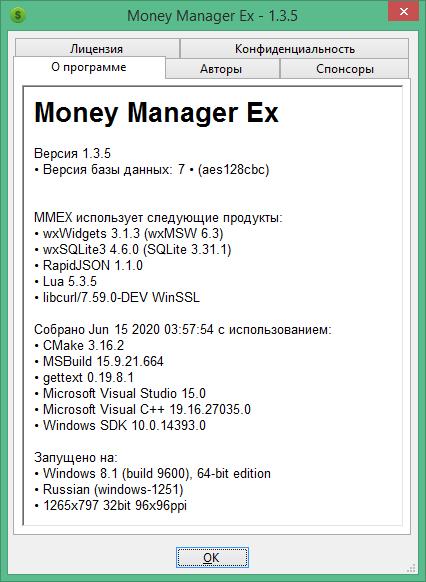 Money Manager для компьютера
