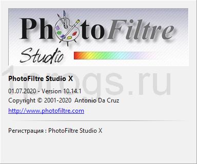 PhotoFiltre Studio X скачать