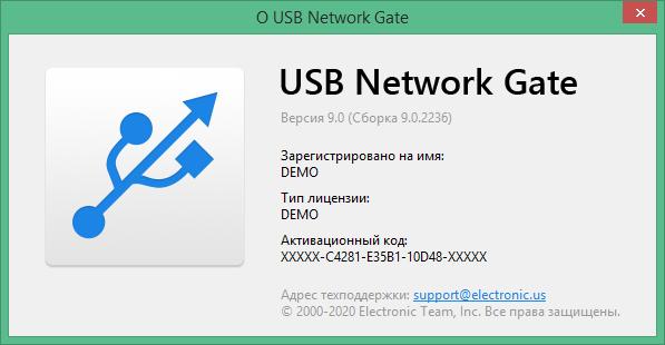 USB Network Gate скачать торрент