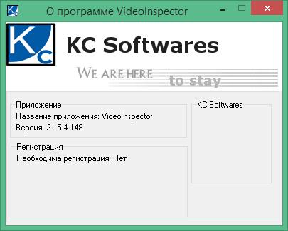 VideoInspector скачать бесплатно