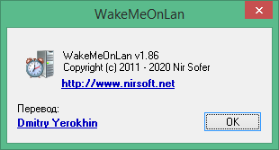 WakeMeOnLan скачать
