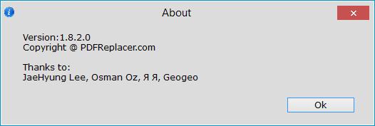 PDF Replacer Pro скачать