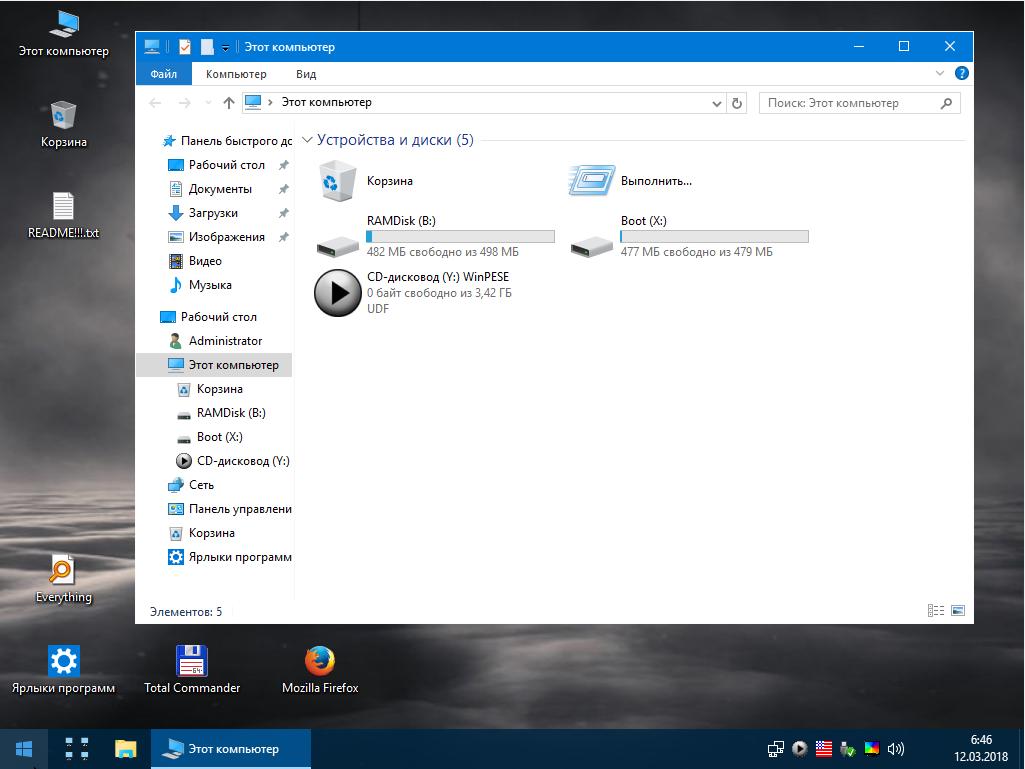 Windows PE 10 от Ratiborus