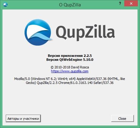 QupZilla скачать