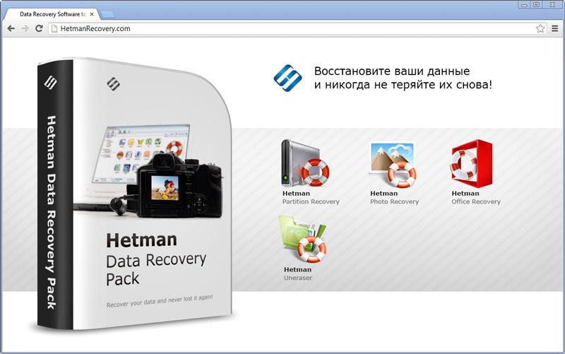 Hetman Data Recovery Pack