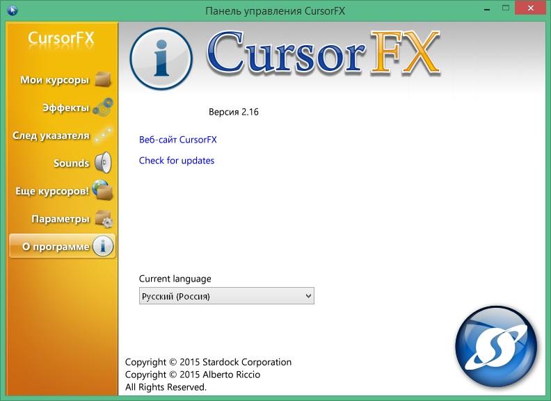 CursorFX полная версия